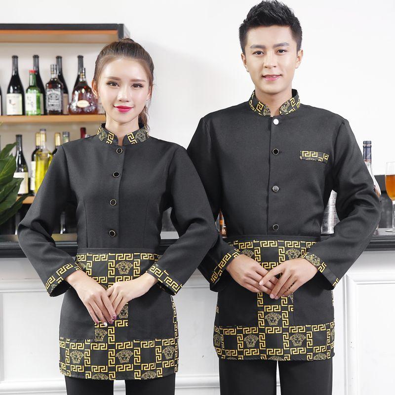 Waiter/ waitress wanted