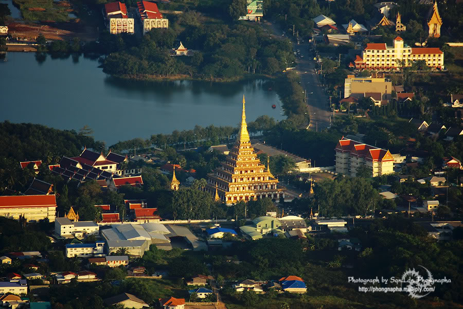 HOUSEKEEPER ASSISTANT - Khon Kaen