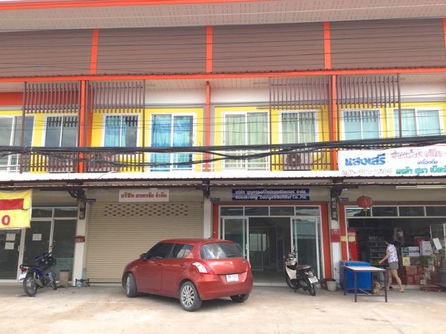 Shop or office house in Korat, Ban Ko