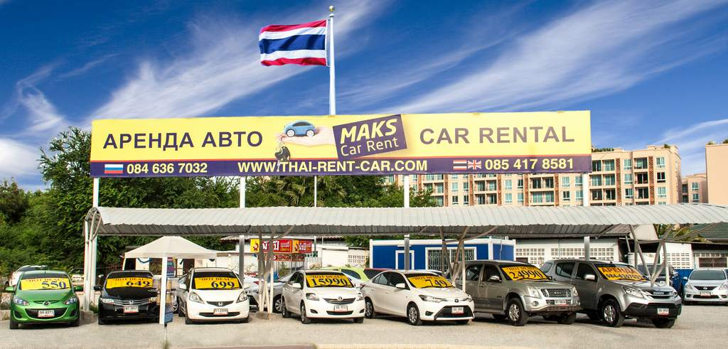 Low cost Rental Car In Pattaya. Price start from 338 ฿/day