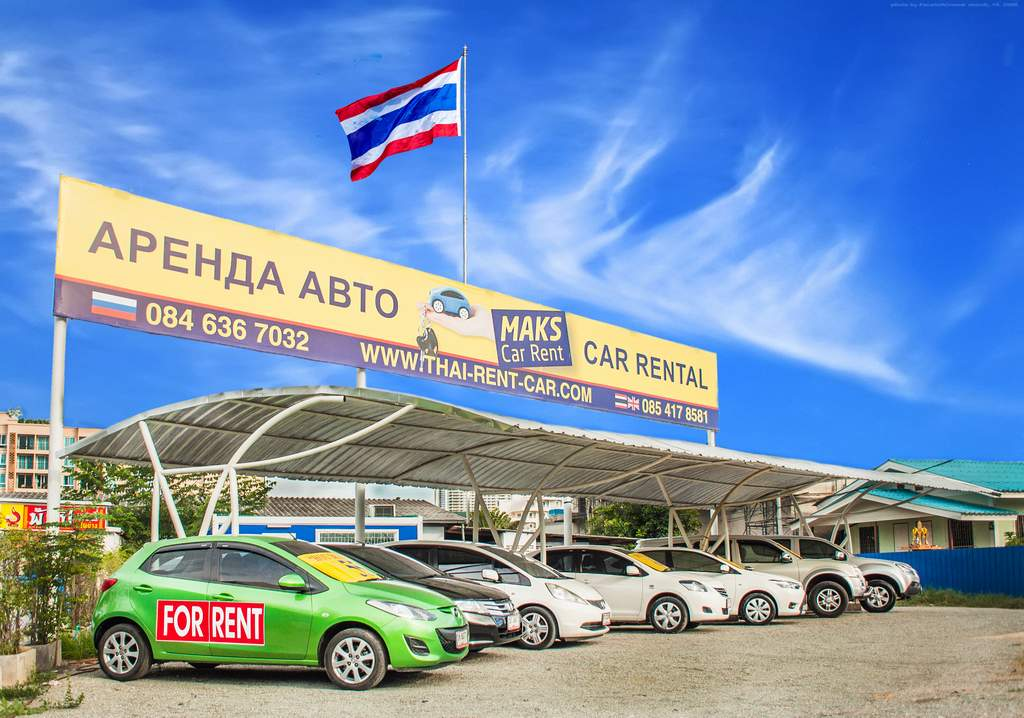 Low cost Rental Car In Pattaya