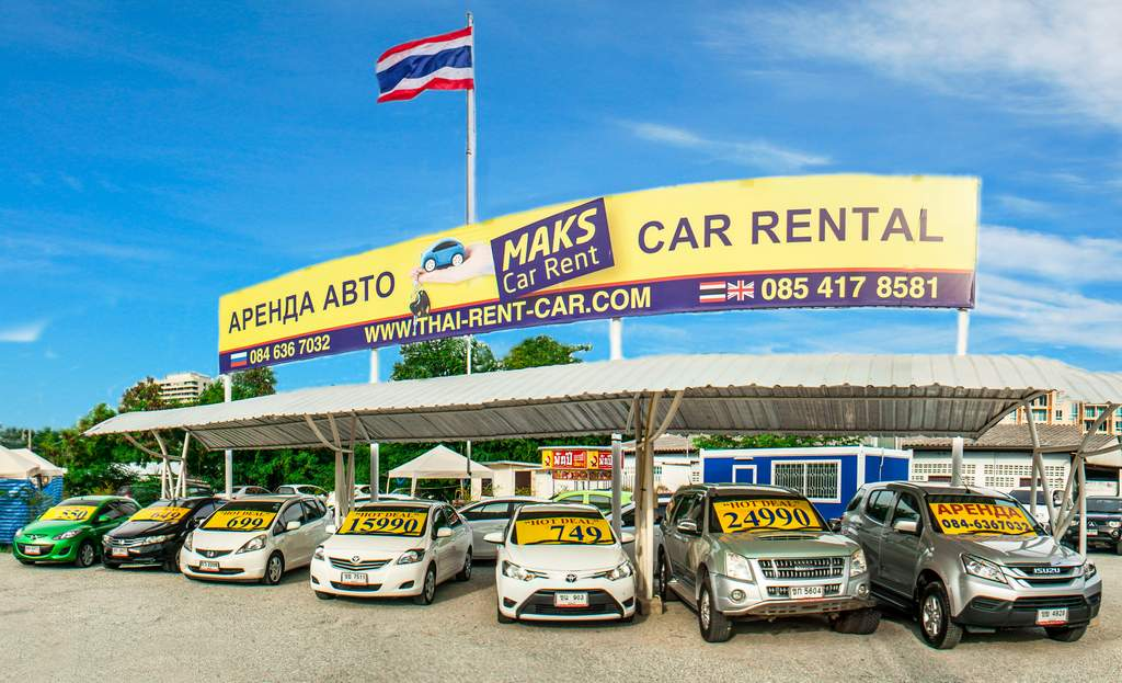 Low cost Rental Car In Pattaya. Price start from 333 ฿/day