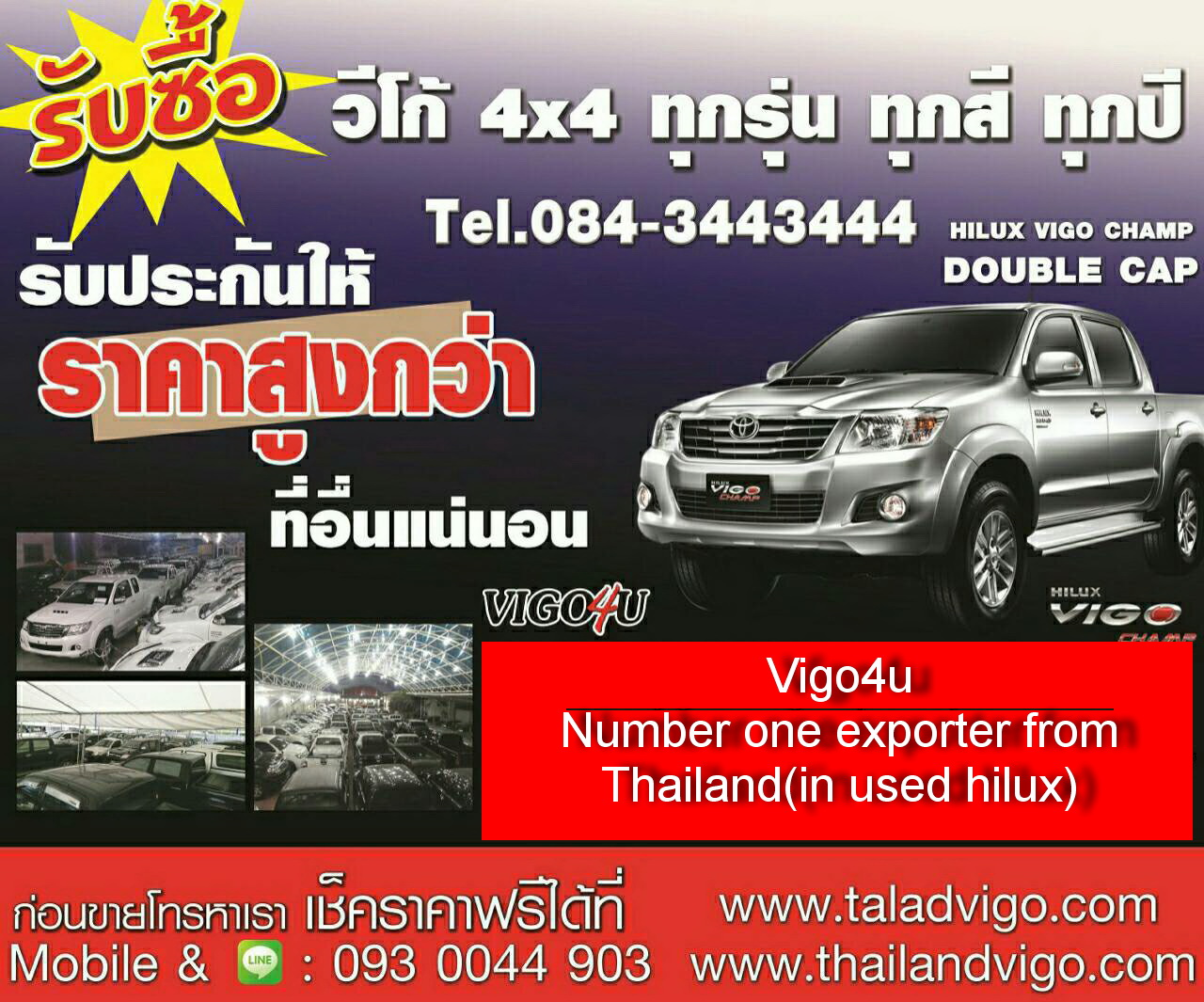 Want to sell your Toyota Vigo Champ? (4x4 Only)