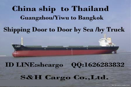 China to Thailand logistics to door