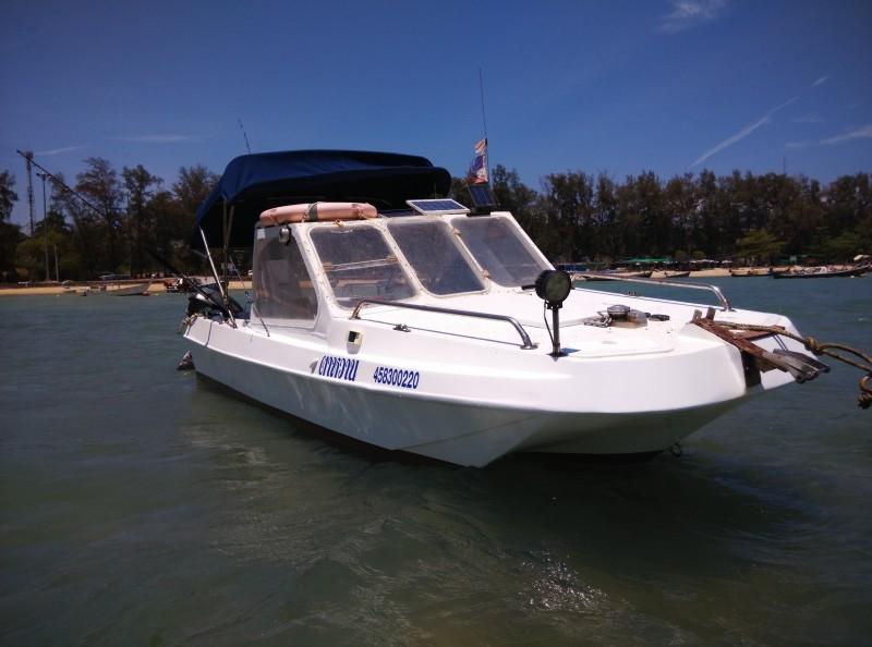 Power fiberglass boat for sale