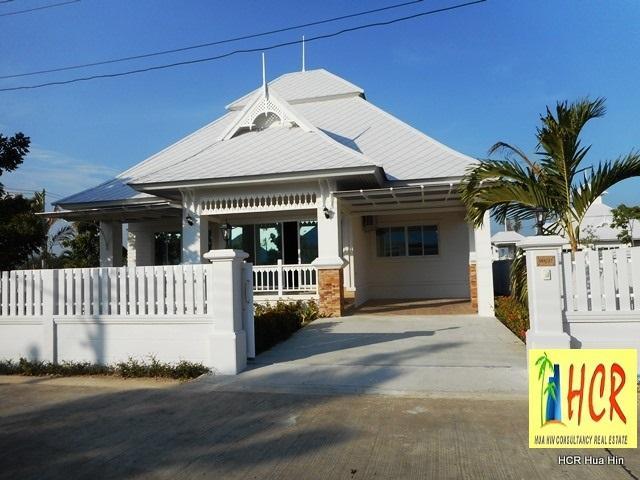 Beautiful New Villa close to the Beach+Bonus Gift