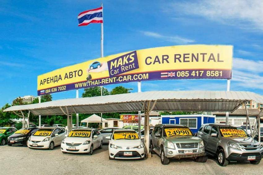 Car Rental: Best rates in Pattaya