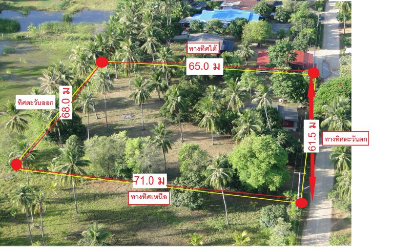 Quick sale  Pranburi-Samroiyod House Land 2,8 Rai = 4380 Sq.M.