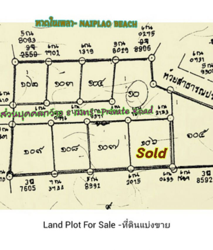 Amazing Seaview plots on Nai Plao Beach