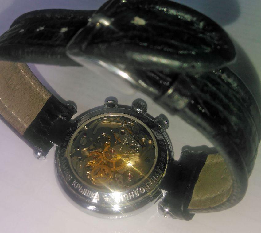Poljot Basilika Chronograph Watch Collectors Item unworn