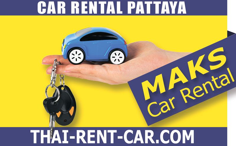 Toyta Yaris Ativ for rent - 402฿/day (Monthly)