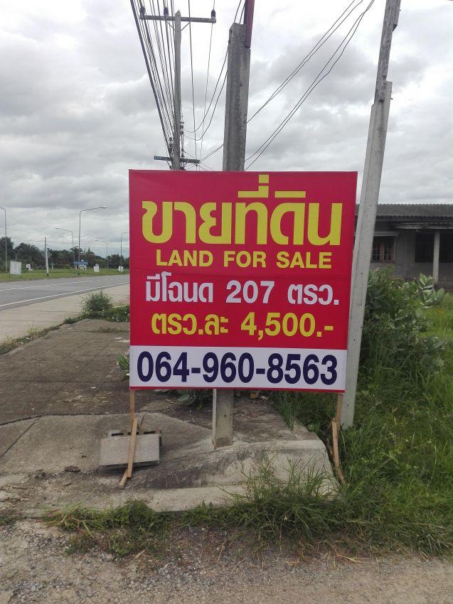 Developed Land: 828 m2 / 207 Ta Rang Wa