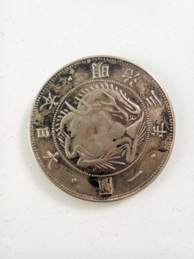 Scarce Japanese Yen Meiji Year 3 (1870) Dragon OneYen Silver