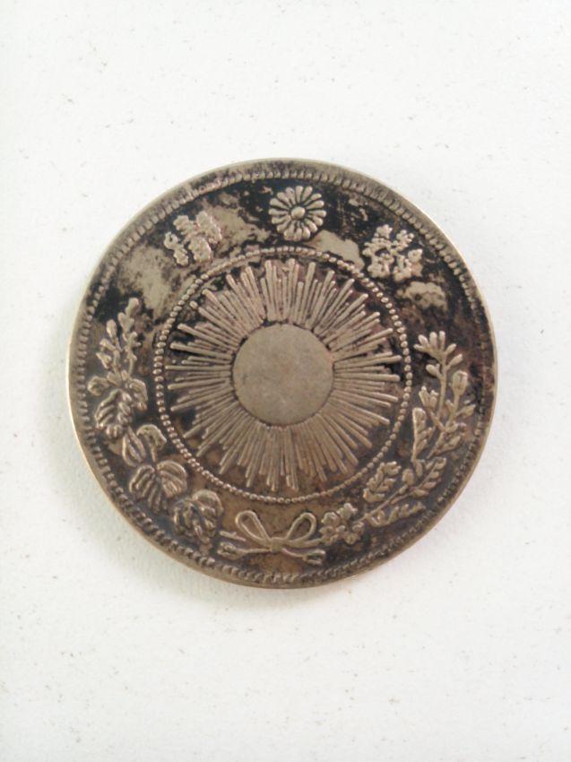 Scarce Japanese Yen Meiji Year 3 (1870) Dragon OneYen Silver