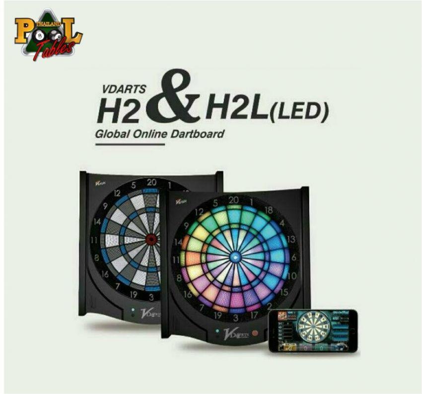 VDarts H2L Electronic Dartboards