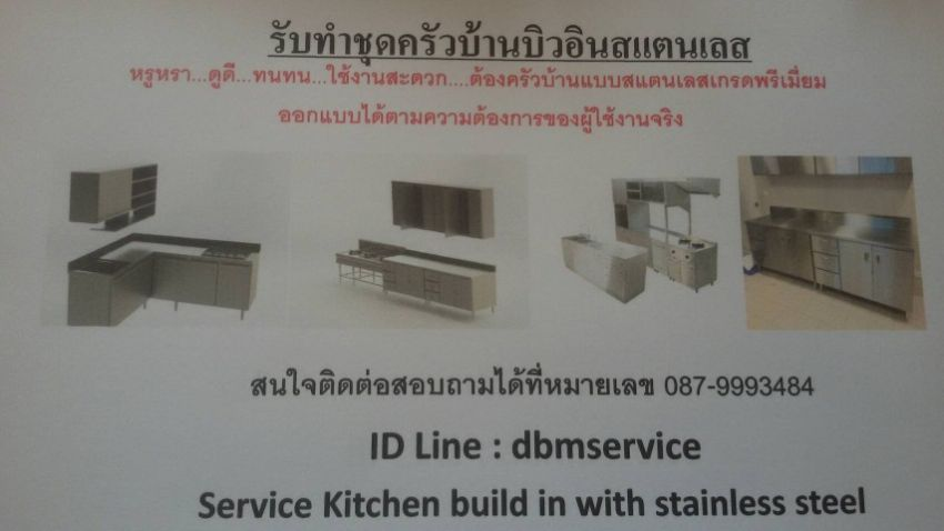 Service Kitchen build in with stainless steel product... Design