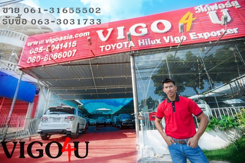 Buy Toyota Hilux in easy installment  .Easy Payment Plan