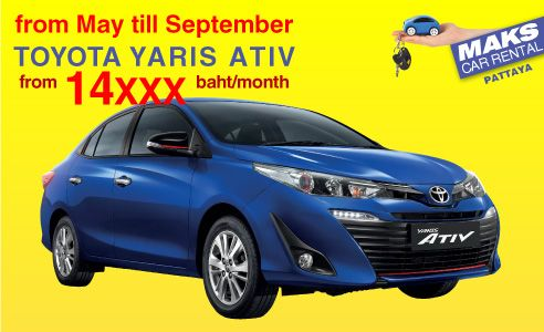 Car Rental: Best rates on May-September