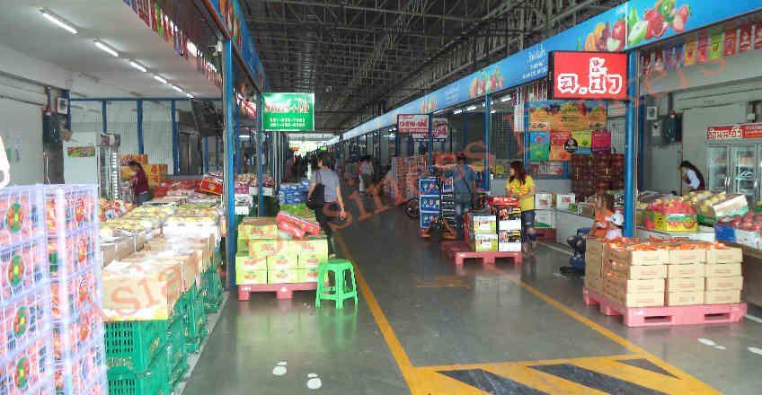 3702004 Fruit Import/Export, Distrib. Company Pathum Thani