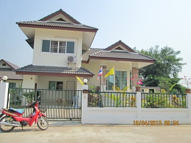 hang dong house for sale