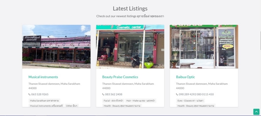Thai Shop 888 - website - Business directory for sale