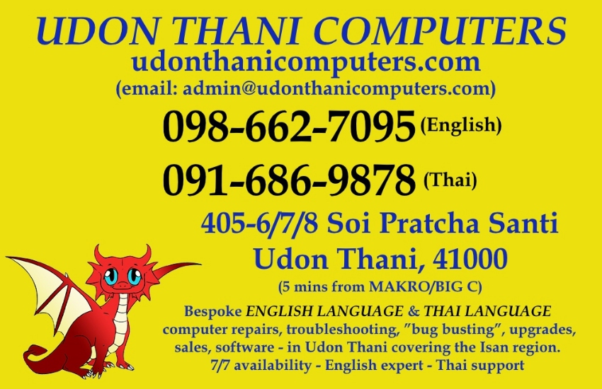 Udon Thani Computers - Business for sale.