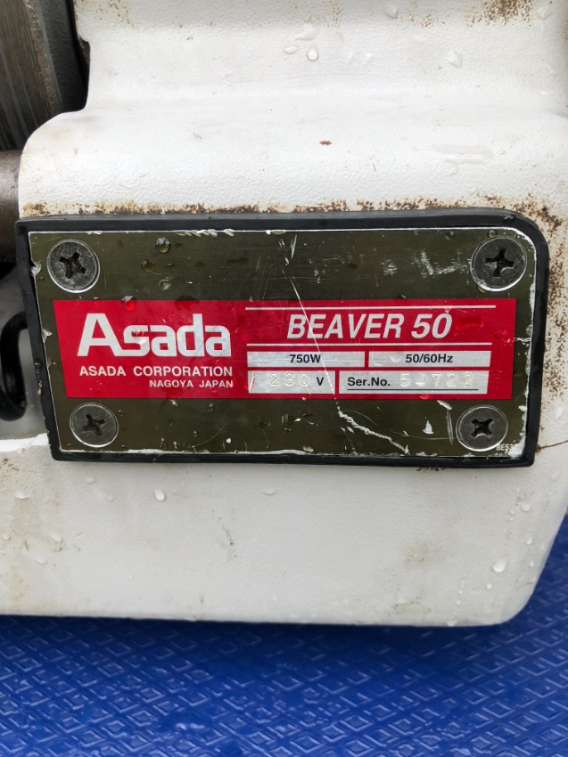 Asada Beaver 50 pipe threader machine