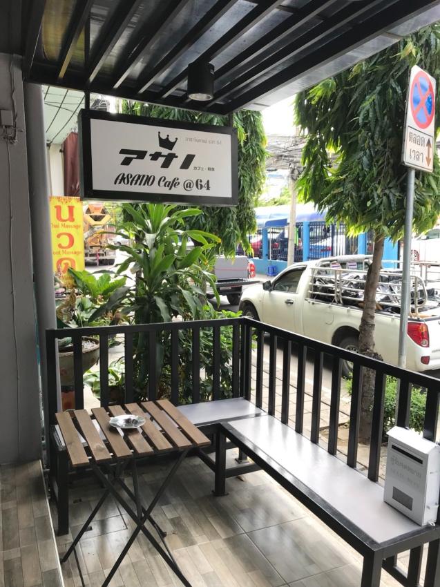 Cafe Restaurant for sale!