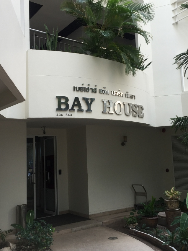 Bay House is a spacious 60m one bedroom apartment which is on North Pa