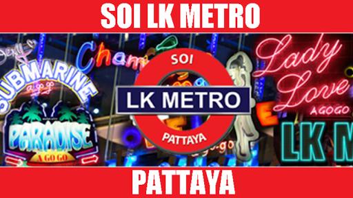 Bar in Soi Lk Metro