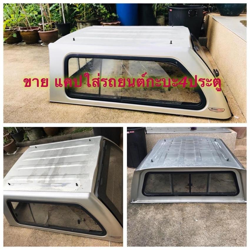 Toyota Vigo Hard Top Canopy