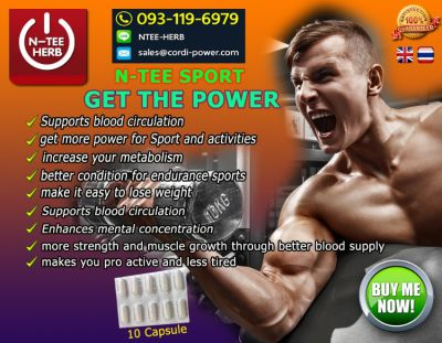 N-TEE HERB ! T-TanQ10 - more Power - easy to lose weight - 100% HERBAL