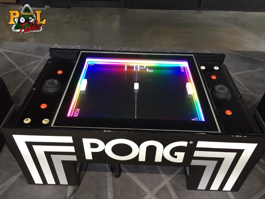 Atari® PONG Game and Media Coffee Table