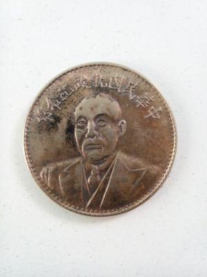 Scarce China 1924 Republic Silver Dollar 1 Yuan Duan Qirui (Tuan Chi-J