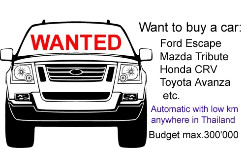 Car wanted
