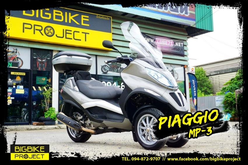 Piaggio MP3 400cc ,Big Scooter