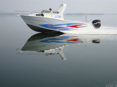 Aluminium Speed Boat  1,000,000 Tb