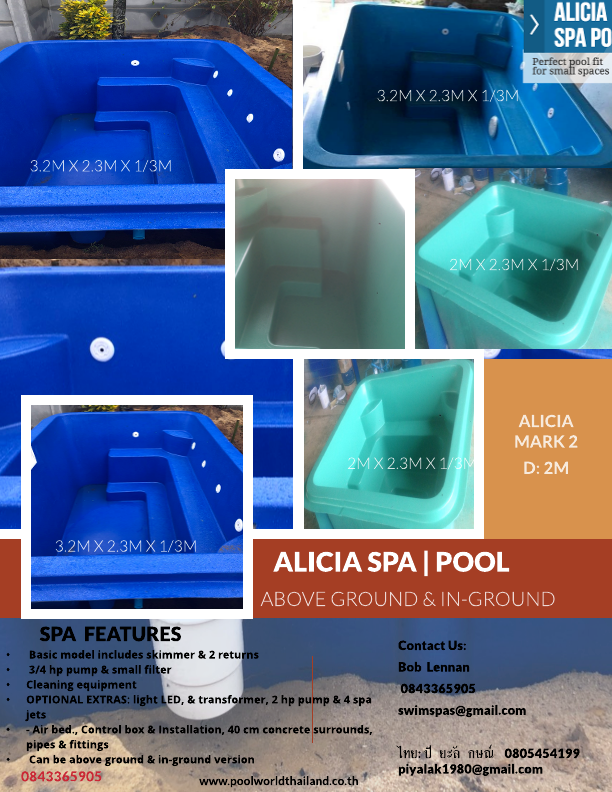 Get the Spa Pool that Fits Perfectly with your Space!