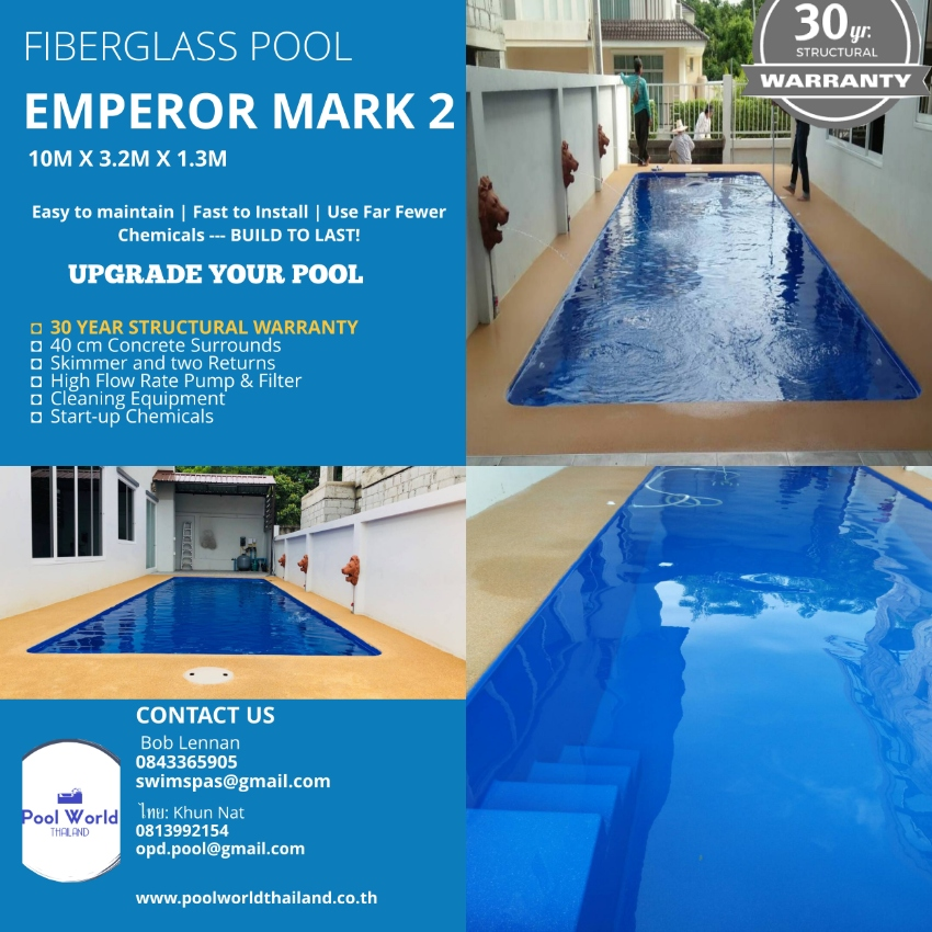 EMperor 10m Fiberglass Pool - Swim in the Fantastic Pool!