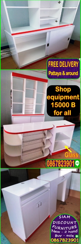 Shop furniture FREE delivery