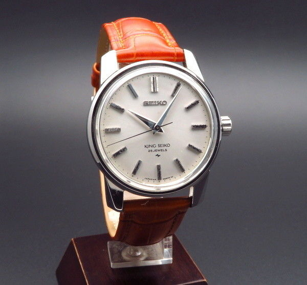KING OR GRAND SEIKO WATCH WANTED