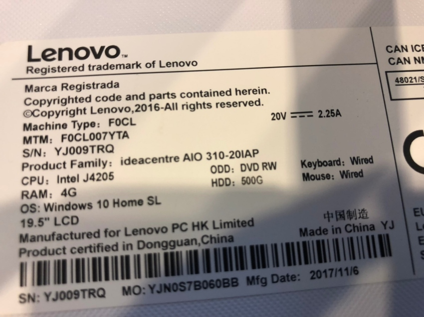 Computer Lenovo IdeaCentre AIO 310 – 20iap All in One desk top