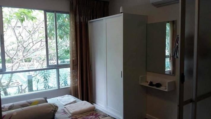 MT-0092 - Condo Dcondo Campus  for rent with 1 bedroom, 1 bathroom