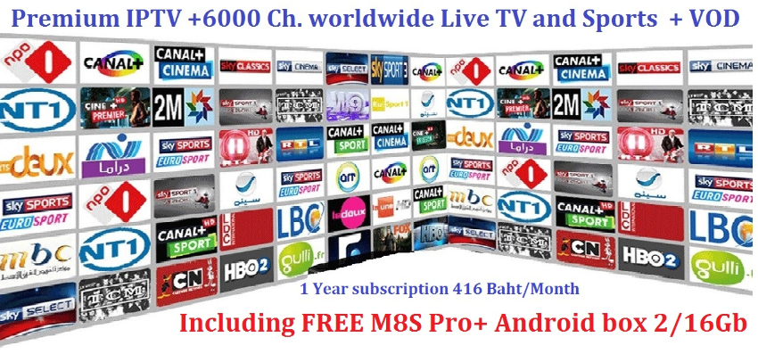 1 Year IPTV with Free Android box