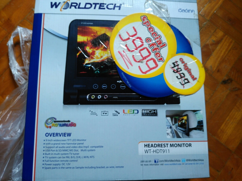Car TV NEW ( not used )