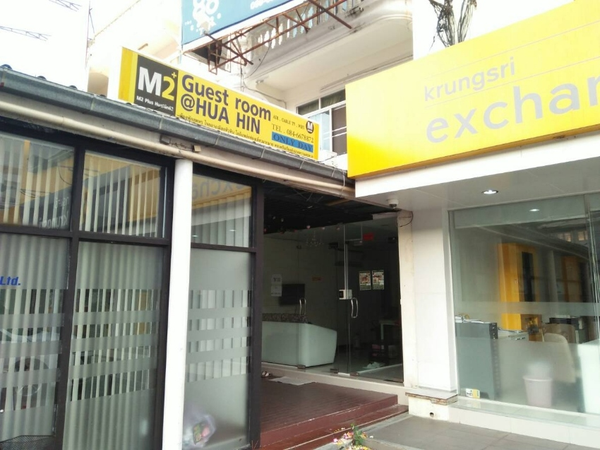 Quick sale! commercial building on petchkasem road Hua Hin