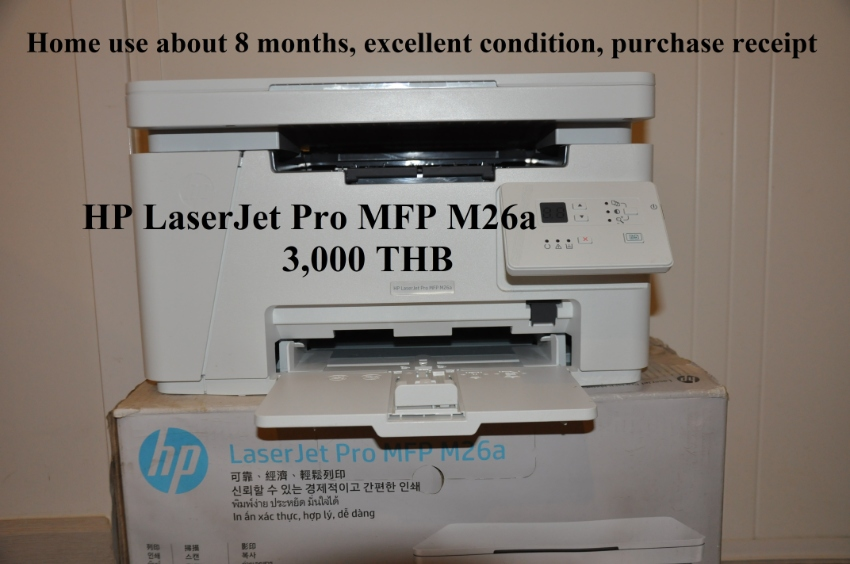 HP LaserJet Pro MFP M26a. Excellent condition, home use about 8 months
