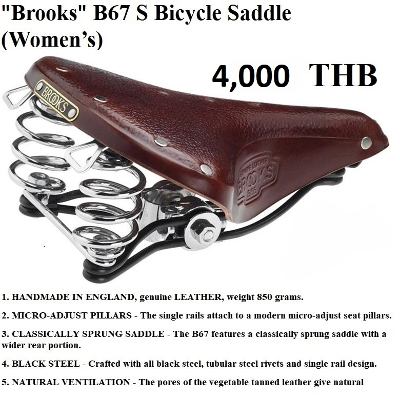 Leather Bicycle Saddle BROOKS B67 S (Women's).Handmade from England