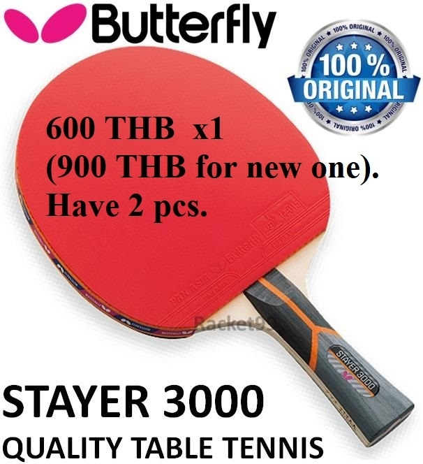 Table tennis quality rackets Butterfly STAYER 3000. 2 pcs. 600 THB x1