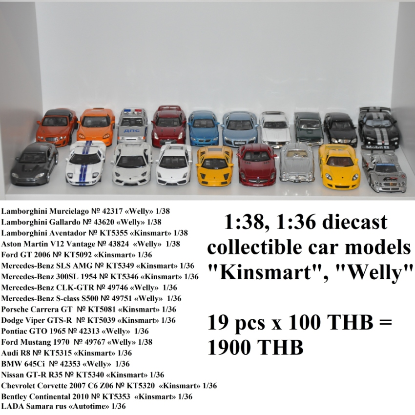 1 38 1 36 diecast collectible car models. Welly, Kinsmart. 19 x 100thb